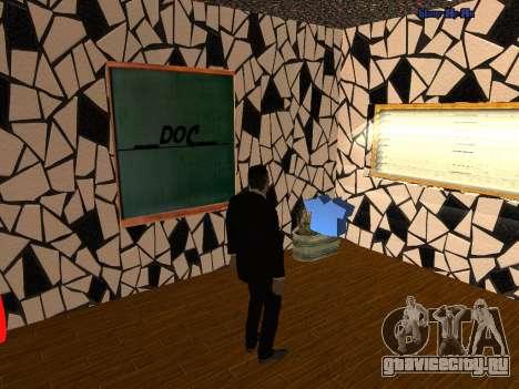 HD Autoschool  v1.0 для GTA San Andreas третий скриншот