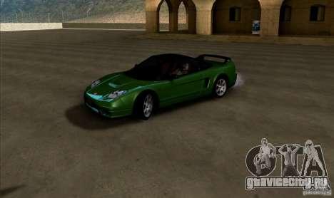 ENBSeries by HunterBoobs v1.2 для GTA San Andreas второй скриншот