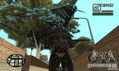 Crysis skin для GTA San Andreas четвёртый скриншот