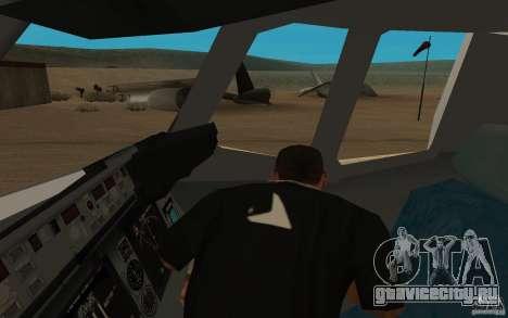 C-17 Globemaster III для GTA San Andreas вид сзади