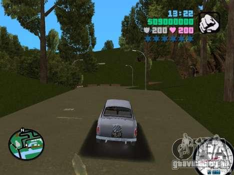 ЗАЗ 965 для GTA Vice City вид справа