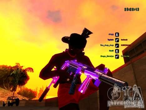 Фиолетовый хром на оружие для GTA San Andreas шестой скриншот