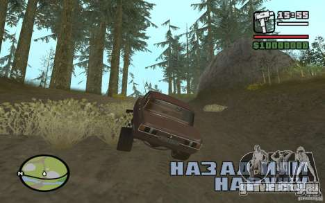 AZLK-2140 4x4 для GTA San Andreas