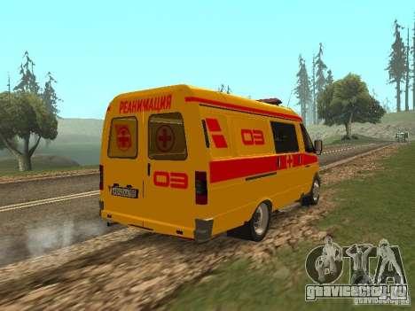 ГАЗ 32217 Реанимация для GTA San Andreas вид сзади слева