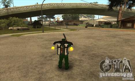 Стрельба с обреза с Jetpack для GTA San Andreas