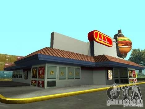 Mc Donalds для GTA San Andreas пятый скриншот