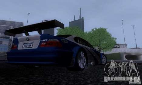 ENB Reflection Bump 2 Low Settings для GTA San Andreas пятый скриншот