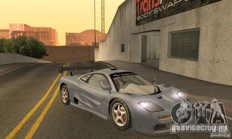 Mclaren F1 LM (v1.0.0) для GTA San Andreas вид сзади