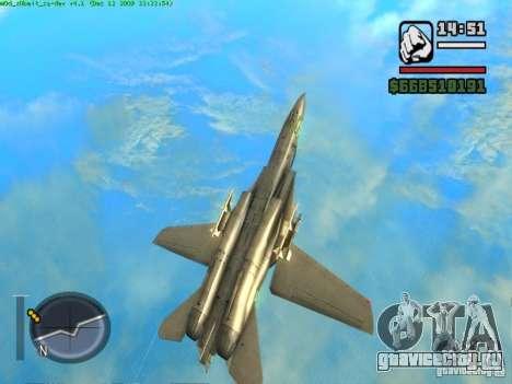 F 14 A TOMCAT для GTA San Andreas вид сзади