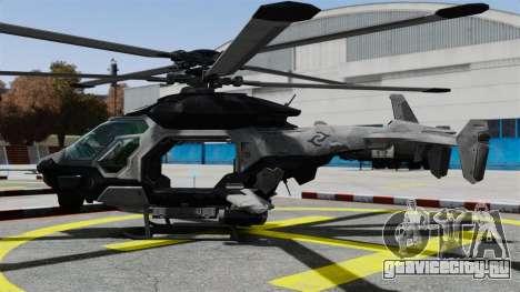 Вертолёт C.E.L.L. для GTA 4 вид слева