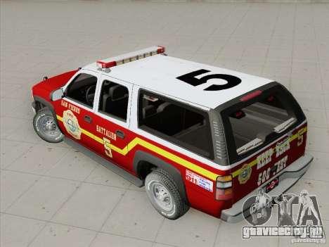 Chevrolet Suburban SFFD для GTA San Andreas вид сверху