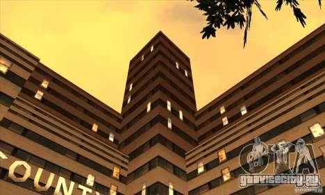 Новый госпиталь в ЛС для GTA San Andreas второй скриншот