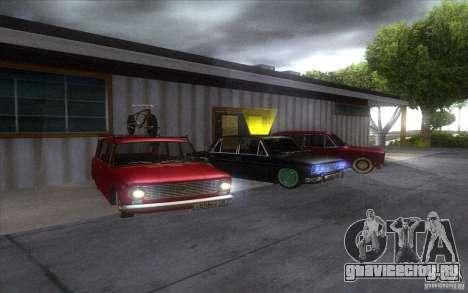 ВАЗ 2102 retro для GTA San Andreas