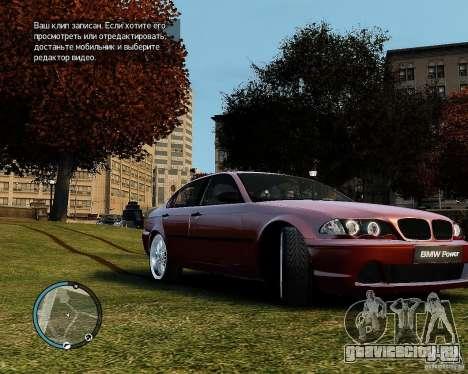 BMW 320i E46 v1.0 для GTA 4 вид слева