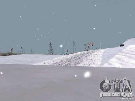 Снег для GTA San Andreas двенадцатый скриншот
