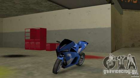 Yamaha YZF R1 для GTA Vice City