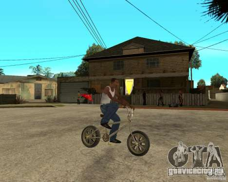 WideWheel-BMX 1 LOUIS VUITTON Version для GTA San Andreas вид справа