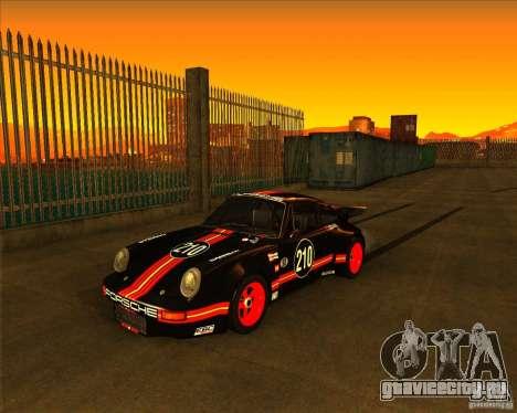 Porsche 911 Carrera RSR 3.0 1974 для GTA San Andreas