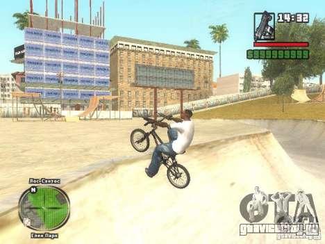 Футболка Adidas Crazy Dog для GTA San Andreas четвёртый скриншот