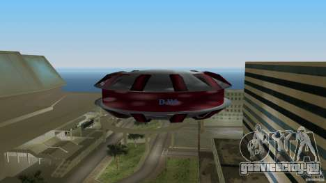 Ultimate Flying Object для GTA Vice City вид сзади слева