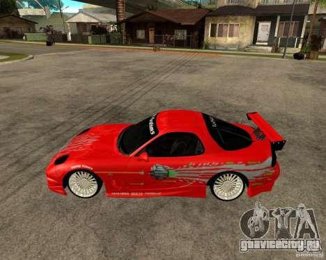 Mazda RX7 FnF для GTA San Andreas вид слева