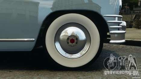 Packard Eight 1948 для GTA 4 салон