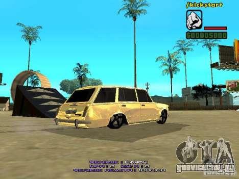 ВАЗ 2102 Gold для GTA San Andreas вид сзади слева