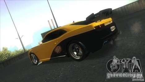 Chevrolet Camaro SS Dr Pepper Edition для GTA San Andreas вид сверху