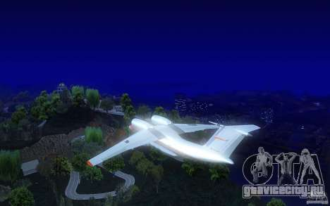 Antonov 74 для GTA San Andreas вид сзади слева
