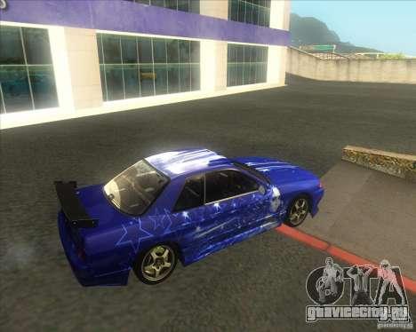 Nissan Skyline R32 GTS-T type-M для GTA San Andreas вид сбоку