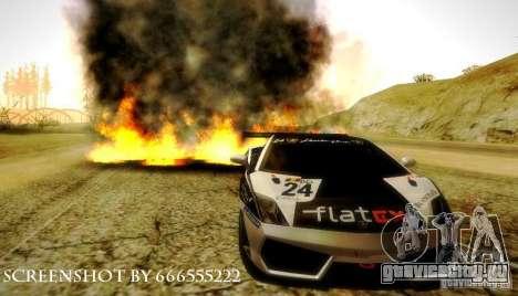 UltraThingRcm v 1.0 для GTA San Andreas третий скриншот