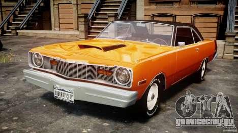 Dodge Dart GT 1975 [Final] для GTA 4