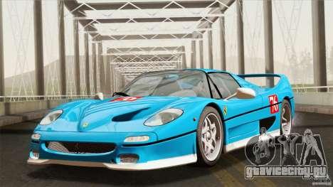 Ferrari F50 v1.0.0 Road Version для GTA San Andreas