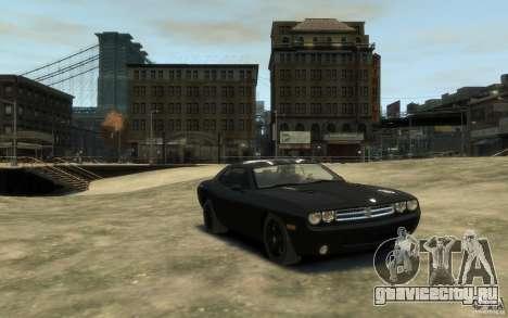 Dodge Challenger Concept Slipknot Edition для GTA 4 вид сзади