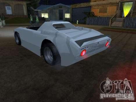 Cup Car для GTA San Andreas вид слева