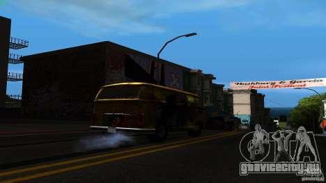 Comb do Bob and Rastaman для GTA San Andreas вид слева