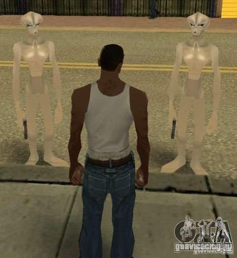 Пришельцы из ГРУВ для GTA San Andreas