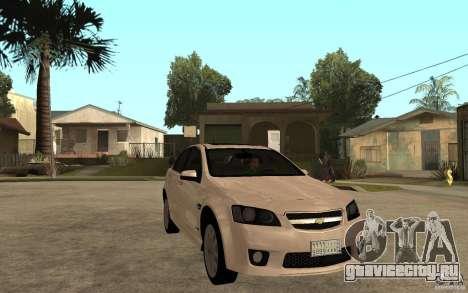 Chevrolet Lumina 2010 для GTA San Andreas вид сзади