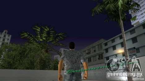 Ходьба для GTA Vice City четвёртый скриншот