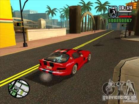 ENBSeries v1.6 для GTA San Andreas десятый скриншот