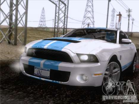 Ford Shelby Mustang GT500 2010 для GTA San Andreas вид снизу