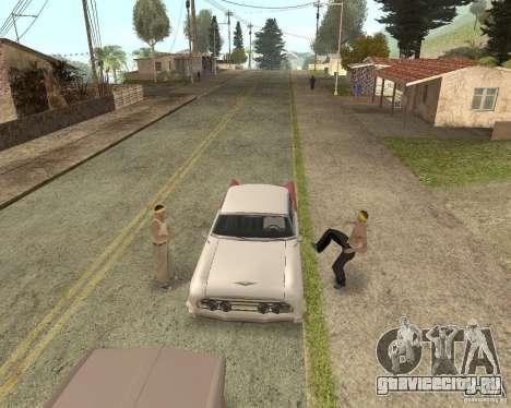 More Hostile Gangs 1.0 для GTA San Andreas восьмой скриншот