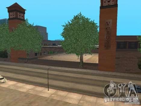 Новые текстуры торгового центра для GTA San Andreas