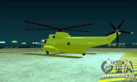 Улучшенный Leviathan для GTA San Andreas