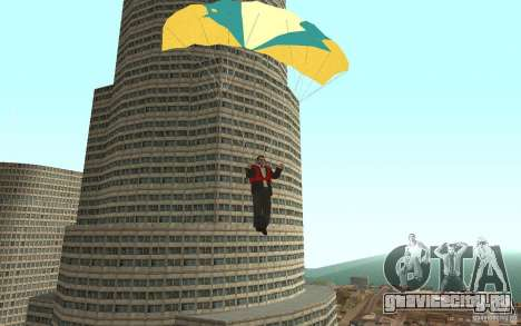 Global fashion parachute для GTA San Andreas пятый скриншот