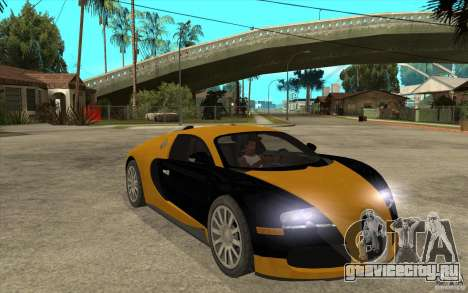 Bugatti Veyron v1.0 для GTA San Andreas вид сзади