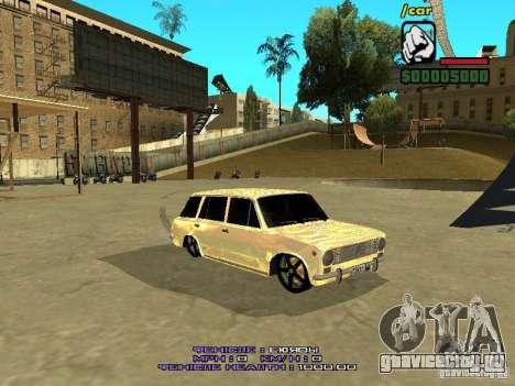 ВАЗ 2102 Gold для GTA San Andreas вид слева
