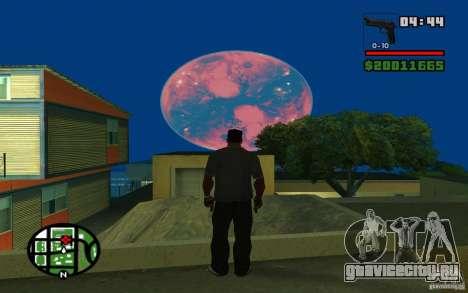 Нибиру-Планета X для GTA San Andreas