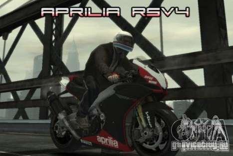 Aprilia RSV4 SBK для GTA 4