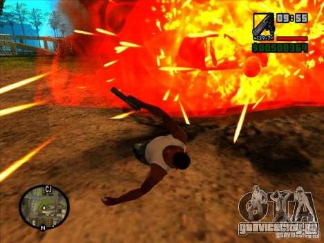 Отброс от взрыва для GTA San Andreas